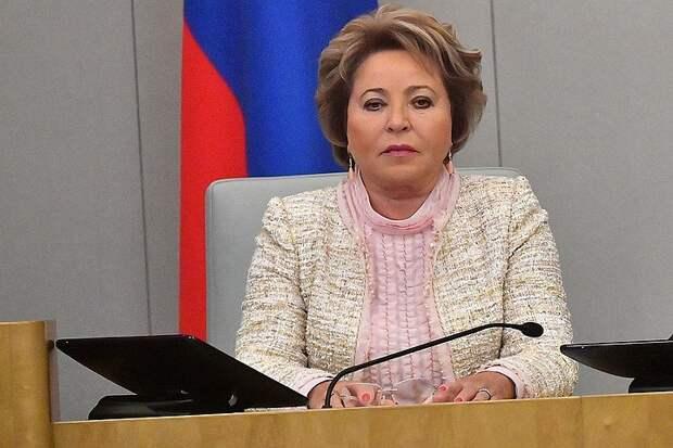 Валентина  Матвиенко: Женщины могут внести существенный вклад в обеспечение безопасного будущего в постковидном мире