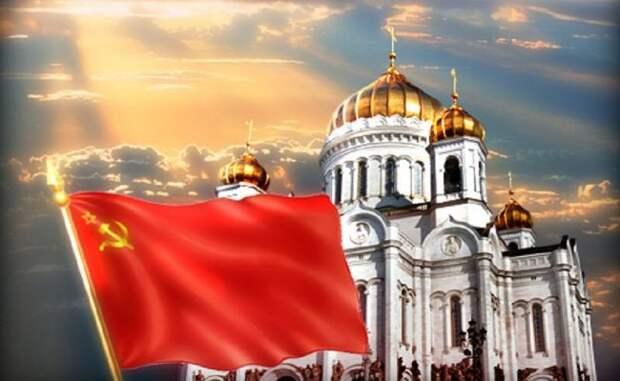 У «красных» и «православных» разные убеждения, но одна дорога