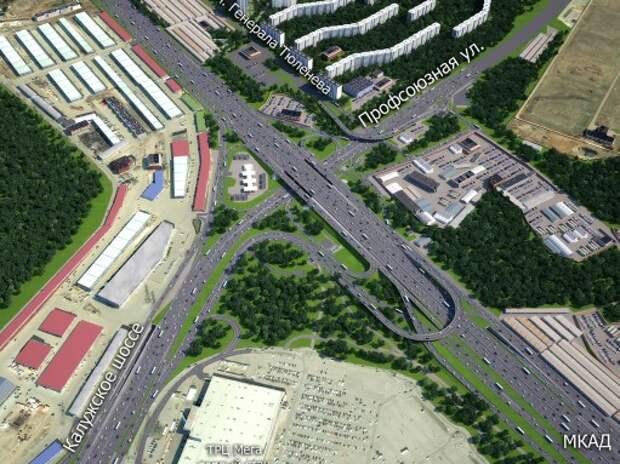 Четыре эстакады и тоннель построят на пересечении МКАД и Профсоюзной улицы