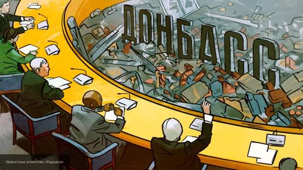 Кравчук озвучил четыре условия для достижения мира в Донбассе