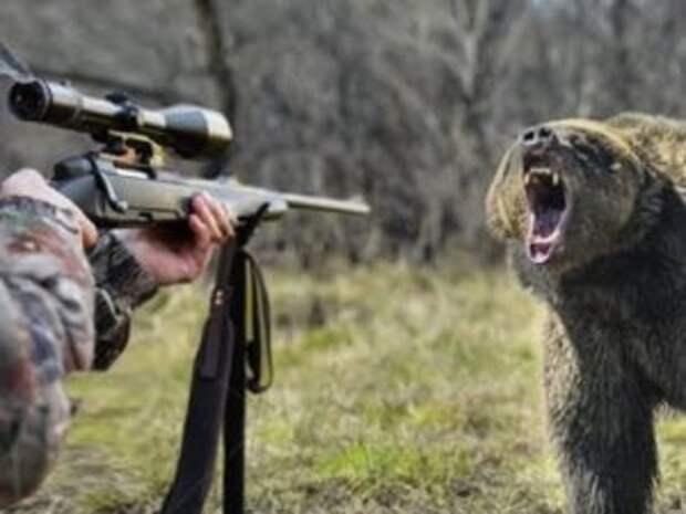 Опасная охота