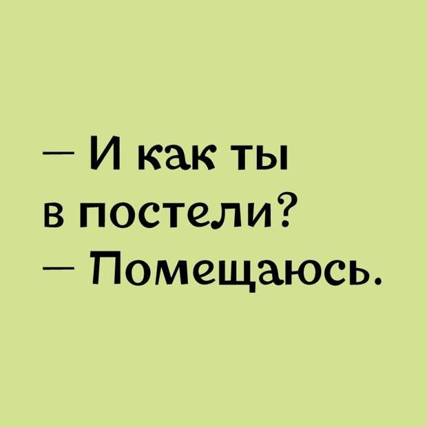 Ох, уж эти праздники... Улыбнемся))