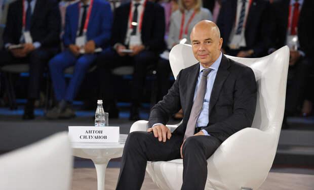 Силуанов умывает руки: Кредиты будет выдавать Лавров