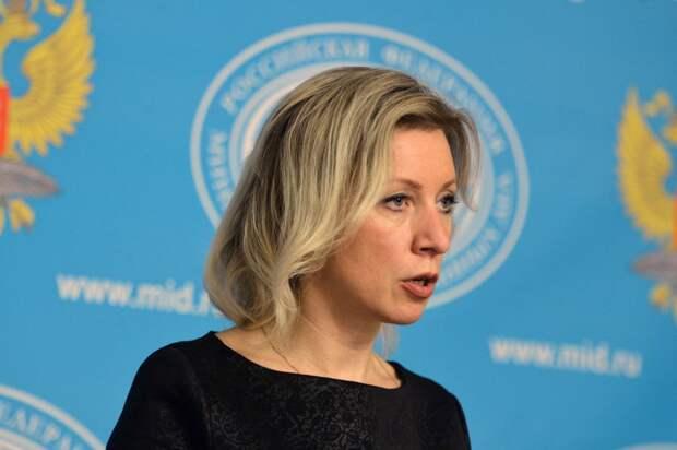 Захарова раскритиковала планы ЕС по введению санкций против Белоруссии