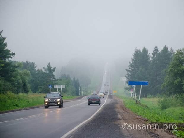 Туман опустится на Удмуртию ближайшей ночью