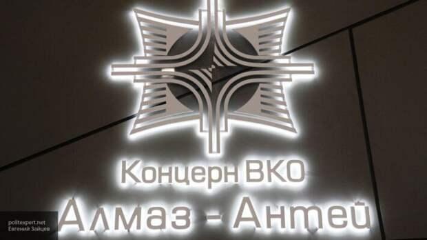 Антипов привел доказательства «Алмаз-Антея», которые кардинально изменят ход суда по MH17