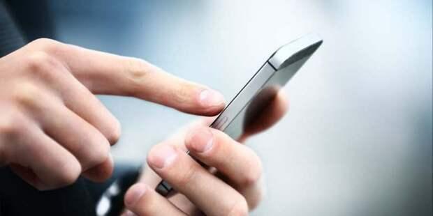 Пользователи «Активного гражданина» обменивают баллы на товары социально ориентированных НКО