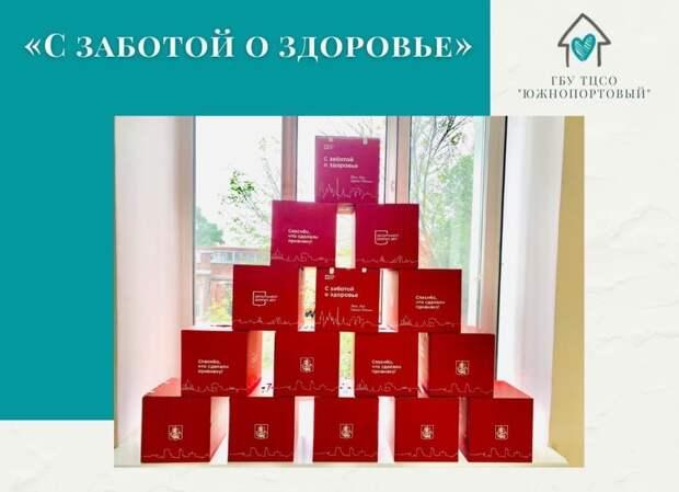На Шарикоподшипниковской привитым пенсионерам выдадут коробки с подарками