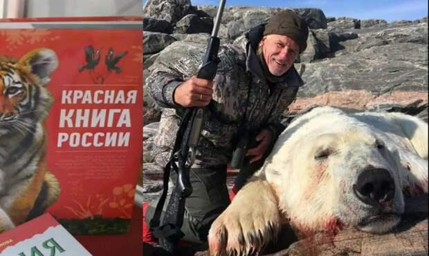 Солидным людям в РФ разрешили охоту на животных из Красной книги