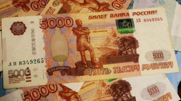 Лоты тюменского банка-банкрота оказались неликвидными