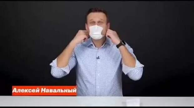 Навальный подсел на иглу лжи, подцепив «коронавирусный синдром фейкометчика»