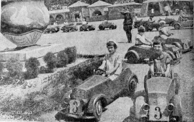 И напоследок, фото из счастливого советского детства (это я в общем про СССР) СССР, авто, история, прикол, факты
