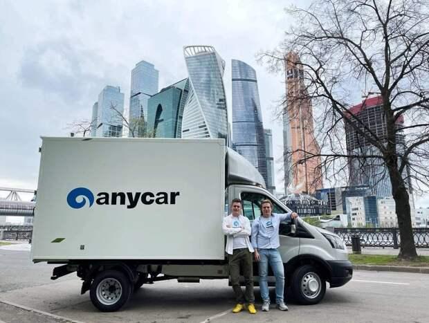 Российский агрегатор B2B-услуг для автопарков Anywash привлек $300 тысяч в seed-раунде