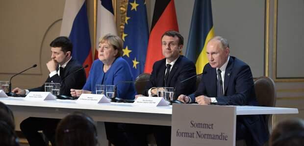 «Нормандская четвёрка»: скромные ожидания – рабочий результат
