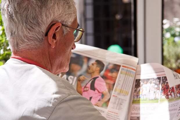Финансирование пенсионного страхования сократят в 2021 году