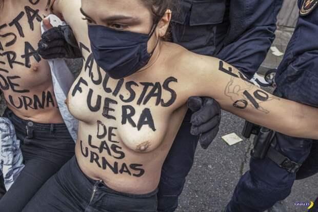 Испанский филиал FEMEN