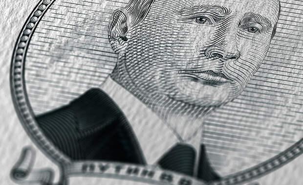 В США задумали ввести для России «налог» на Путина