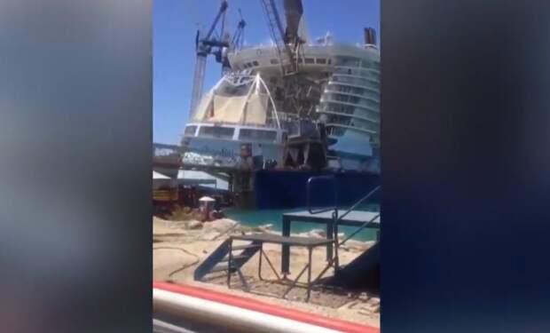 Подъемный кран обрушился на один из крупнейших пассажирских лайнеров на Багамах