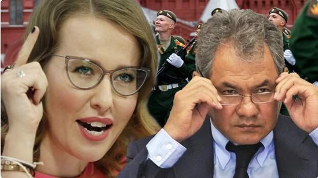 Шойгу должен уйти: Ксения Собчак поднимет армию России!