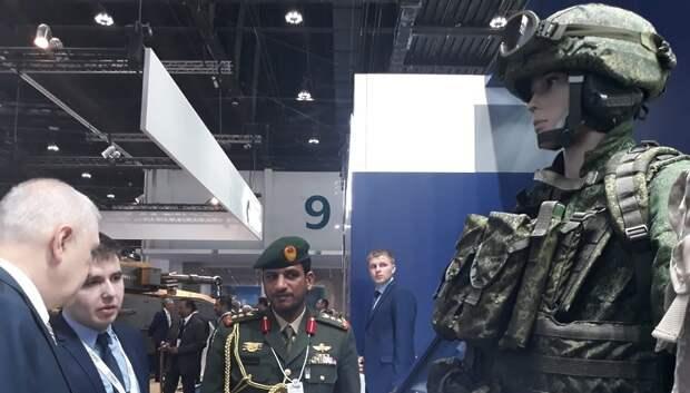 ЦНИИТОЧМАШ в Подольске анонсировал выпуск боевой экипировки с беспилотником