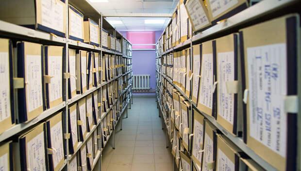 Жители Подмосковья сдали в госархив уже 200 исторических открыток