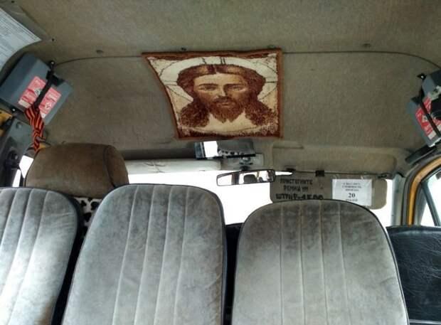 В маршрутке идиотизм, молитвенник, перестарались, религия, рпц, странные артефакты, экспозиции