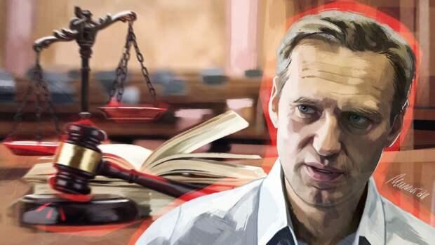 Навального решили перевести в стационар областной больницы для осужденных