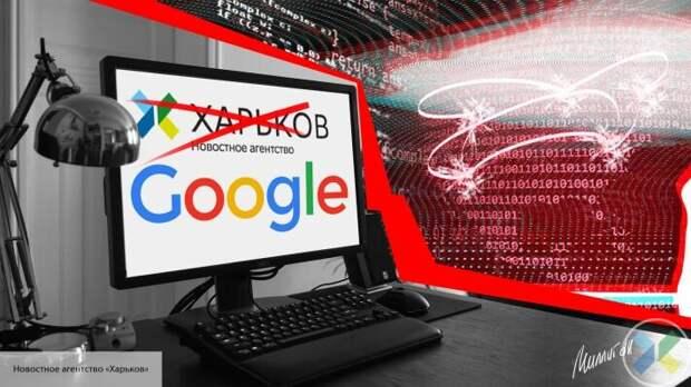 Корпорация Google объявила НА«Харьков» неугодным СМИ, заблокировав почту и YouTube-канал