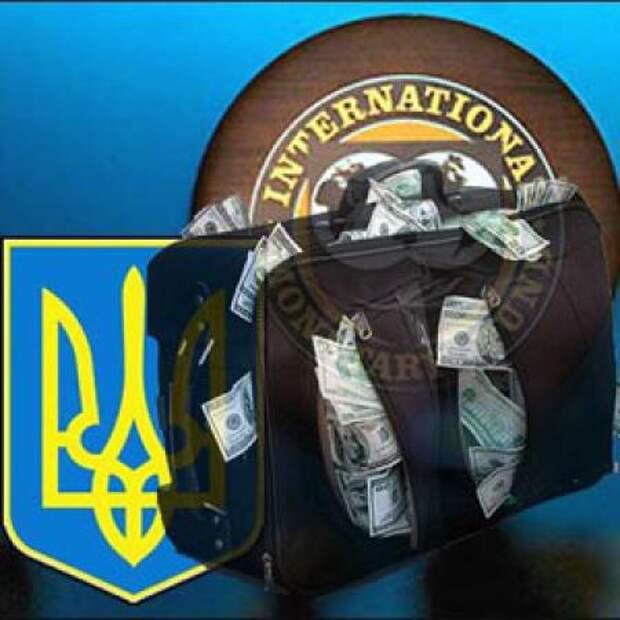 Демократичная Европа - 10 требований МВФ к Украине для выделения кредита в размере 16 млрд долларов