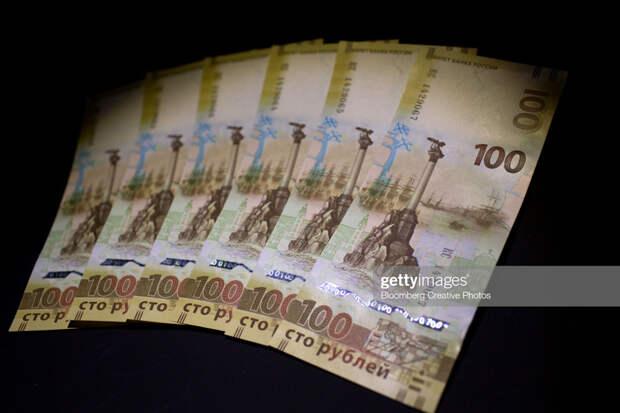 О спешной подготовке к доллару по 100 рублей и выше