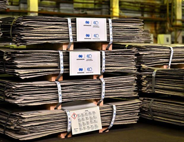 """Акционеры """"Норникеля"""" приняли решение об уменьшении уставного капитала компании"""