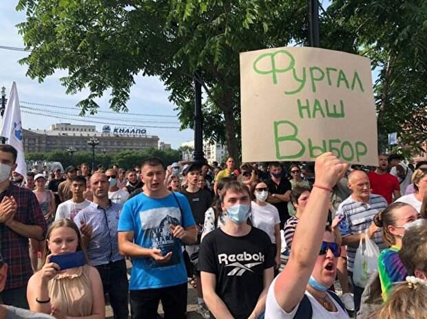 «Мы пришли сами!» В Хабаровске сегодня прошли самые массовые за последние восемь дней стихийные митинг и шествие