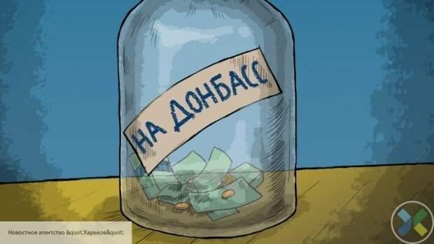 ЛДНР готовы воспользоваться законом о продаже земли и выкупить у Киева весь Донбасс