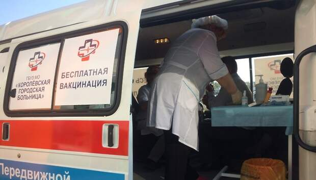 Около 84 тыс жителей региона сделали прививки в выездных мобильных комплексах