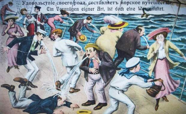 10 мемов царской России (КАРТИНКИ)