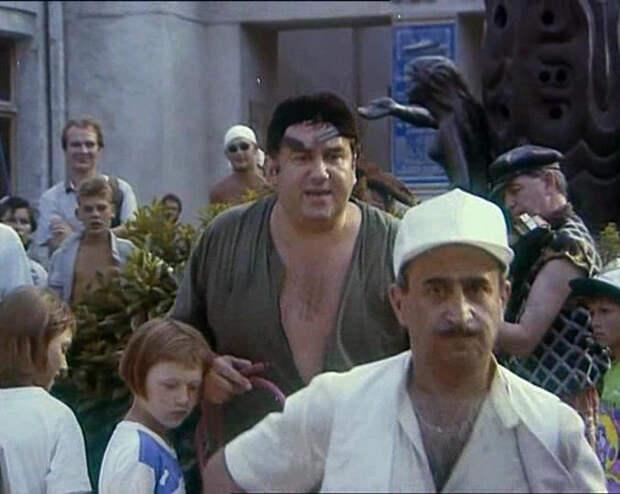 Кино 90-ых. Весёленькая поездка (1994)