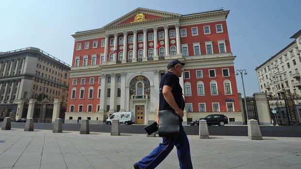 В Москве переведут на удаленный режим работы 30% сотрудников