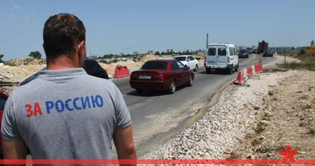 Подрядчик оставил Севастополь без Камышового шоссе и получил 227 млн переплаты