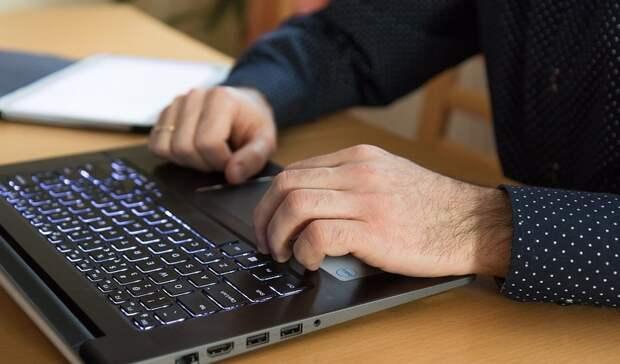 Российская система кибербезопасности получила признание европейских экспертов