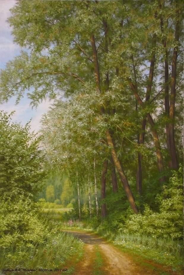 художник Владислав Осипцов картины – 09