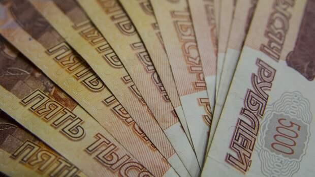В управляющей компании Керчи похитили больше 13 млн рублей клиентов