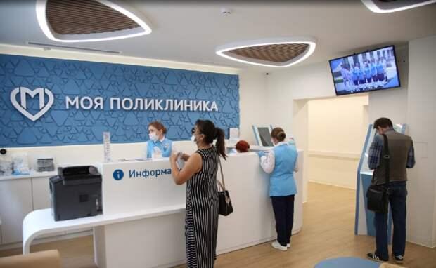 После реконструкции поликлинику на Инженерной оснастили новым  цифровым оборудованием