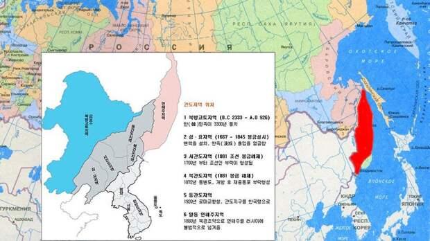 Южная Корея заявила о претензиях на российское Приморье