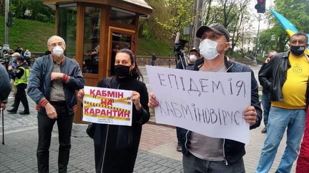 Работники общепита вышли на протест в Харькове: требуют разрешить работу в карантин