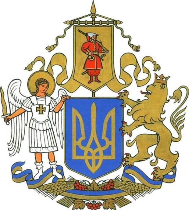 «Выбросить в помойку»: Соколовская высмеяла новый украинский Герб. ФОТО
