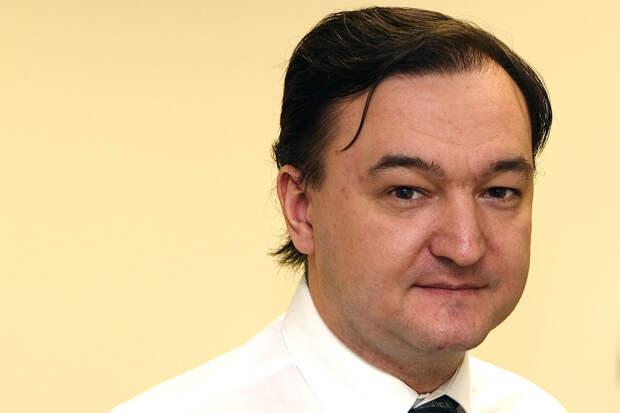 Генпрокуратура Швейцарии вскоре завершит расследование «дела Магнитского»
