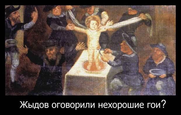Нет более подлейшей религии, чем иудаизм!