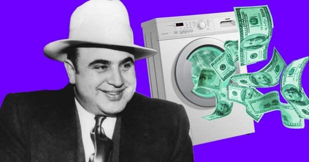 Откуда появилось выражение «отмывать деньги» и при чем тут Аль Капоне?