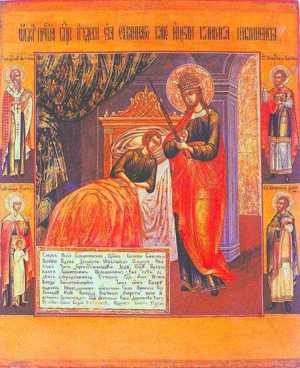 """1 октября - Икона Божьей Матери """"Целительница""""."""