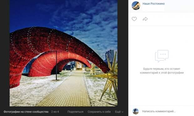 Фото-загадка: щупальца осьминога дотянулись до Ростокинского акведука